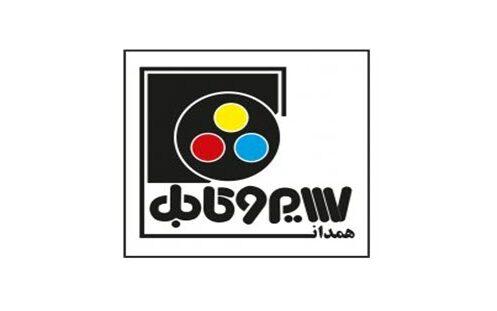 سیم و کابل همدان